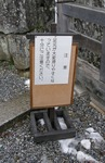 Hikone-Postika.JPG